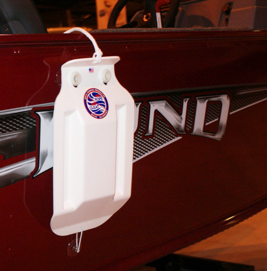 Hull Guard Fender - Small Size